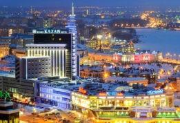 выбрать гостиницу в Казани