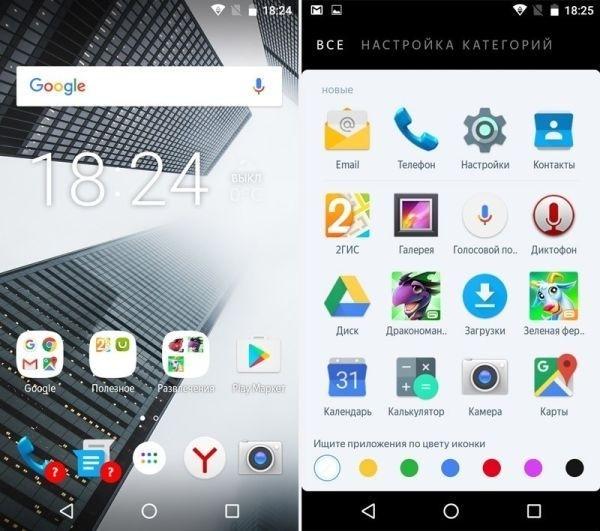 ОС Google Android 6.0