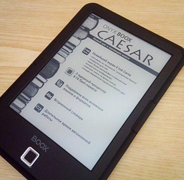 экран ONYX BOOX Caesar