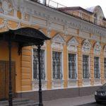 ПАО АКБ «РФА» лишился лицензии