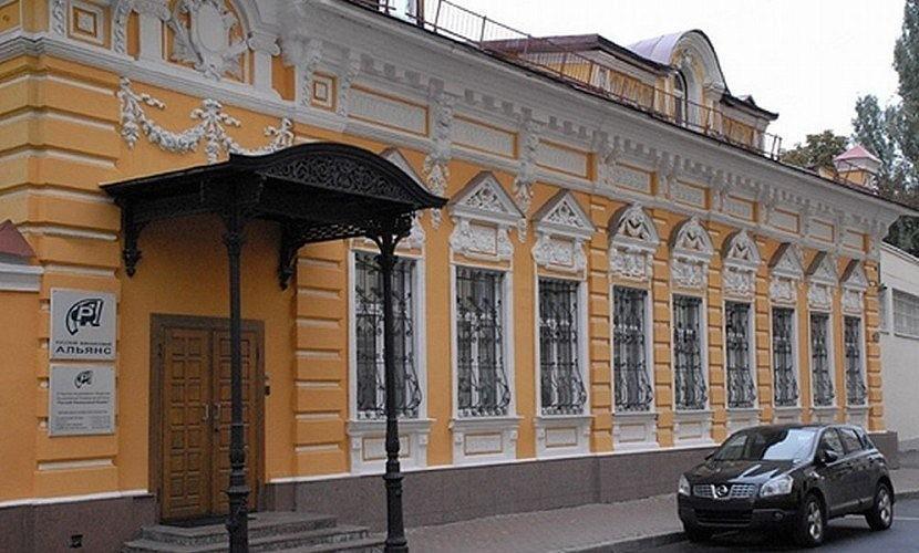 Банк «Русский Финансовый Альянс»