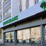 Интехбанк ввел ограничения на выдачу наличных денежных средств