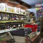 Интерактивная карта продажи нелегального алкоголя появится в регионе до конца года