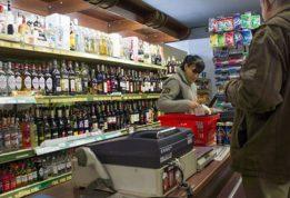 продажа нелегального алкоголя