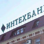 Казанский Интехбанк отключили от системы электронных платежей БЭСП