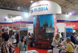 Beijing International Tourism Expo (BITE)