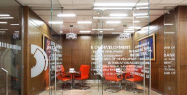 Международный Банк Развития