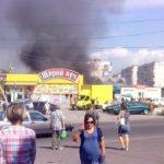 На Киевщине вспыхнул пожар:  загорелся  рынок