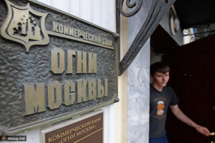 ООО КБ «Огни Москвы»