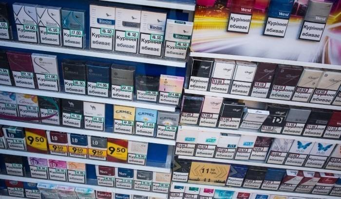 Сигареты и спиртное