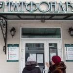 ЦБ рассмотрит план санации Татфондбанка