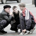 В Киеве напали на 11-летнего школьника