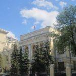 ЦБ обнаружил признаки вывода активов в банке РКБ