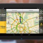 «Яндекс.Навигатор» укажет московским водителям оптимальную полосу движения