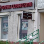 Арбитражный суд подтвердил взыскание с Татфондбанка 15 млрд руб в пользу банка «Советский»