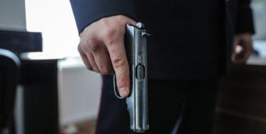 разборки со стрельбой