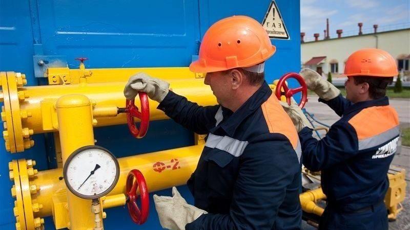 «Нафтогаз Украины»