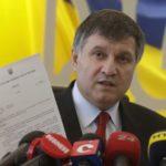 Рада примет решение об отставке Авакова в следующую среду