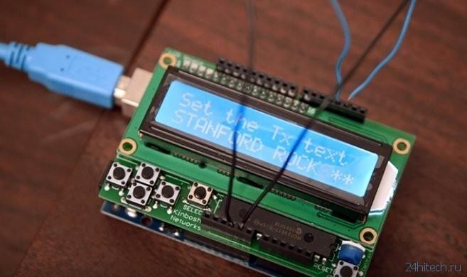прототип химической коммуникационной системы