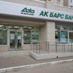 Из банкоматов «Ак Барса» в Казани похитили около 5 млн рублей