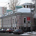 «Банк на Красных Воротах» лишился лицензии