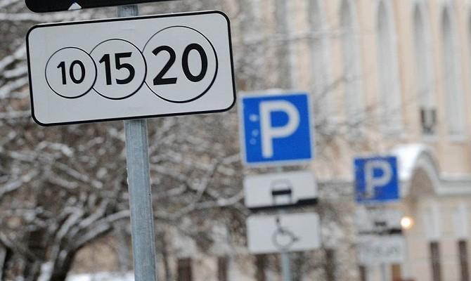 Парковка стала платной
