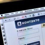 Сеть «ВКонтакте» запустила приложение для прямых трансляций
