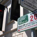 Москвичей предостерегли от использования липового сервиса оплаты парковки