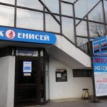 RAEX (Эксперт РА) понизил рейтинг Банку «ЕНИСЕЙ» до уровня C+