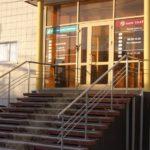 RAEX (Эксперт РА) понизил рейтинг Банка «Таатта» до уровня А(II)