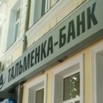 АСВ с 6 февраля начинает выплату страхового возмещения вкладчикам Тальменка-банка
