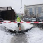 В Киеве произошел мощный взрыв