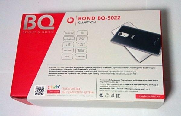 Упаковка BQ Bond