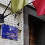 Генпрокуратура обыскивает Антимонопольный комитет