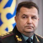 Министр обороны Полторак анонсировал запуск производства боеприпасов