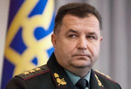 Министр обороны Полторак