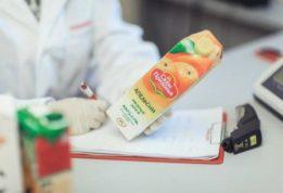 апельсиновый сок под видом лекарства