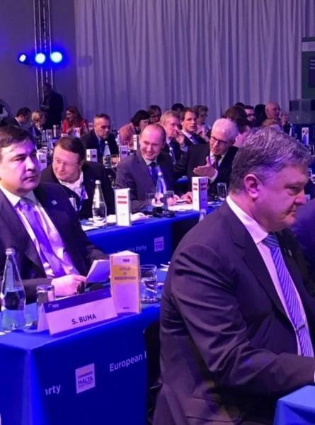 Порошенко и Саакашвили