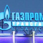 Беларусь отказалась признавать долг за газ перед Россией