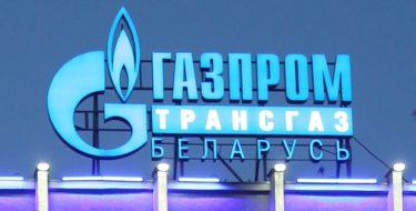 долг за газ перед Россией