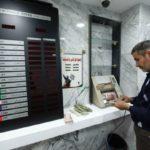 В Киеве бандит оригинальным способом пытался украсть крупную сумму