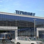 «Борисполь» расконсервирует терминал «F» под лоукосты при обеспечении минимум 15 рейсов в день