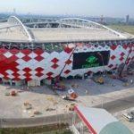 Вечером движение в районе стадиона «Открытие Арена» будет затруднено