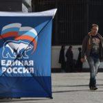 «Единая Россия» намерена перенести столицу РФ в Екатеринбург