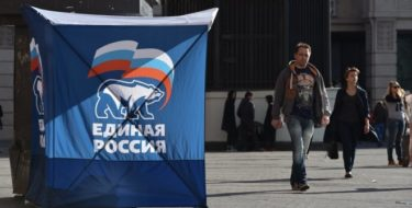 перенос столицы за Урал