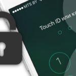 Обнаружен самый простой способ взломать запароленный iPhone