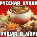Culinar-Info Кулинарная книга