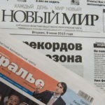 News-Land Онлайн новости