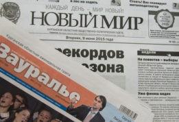 News-Land