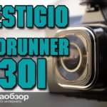 Видеорегистратор Prestigio Roadrunner 330i: надежный спутник в дороге
